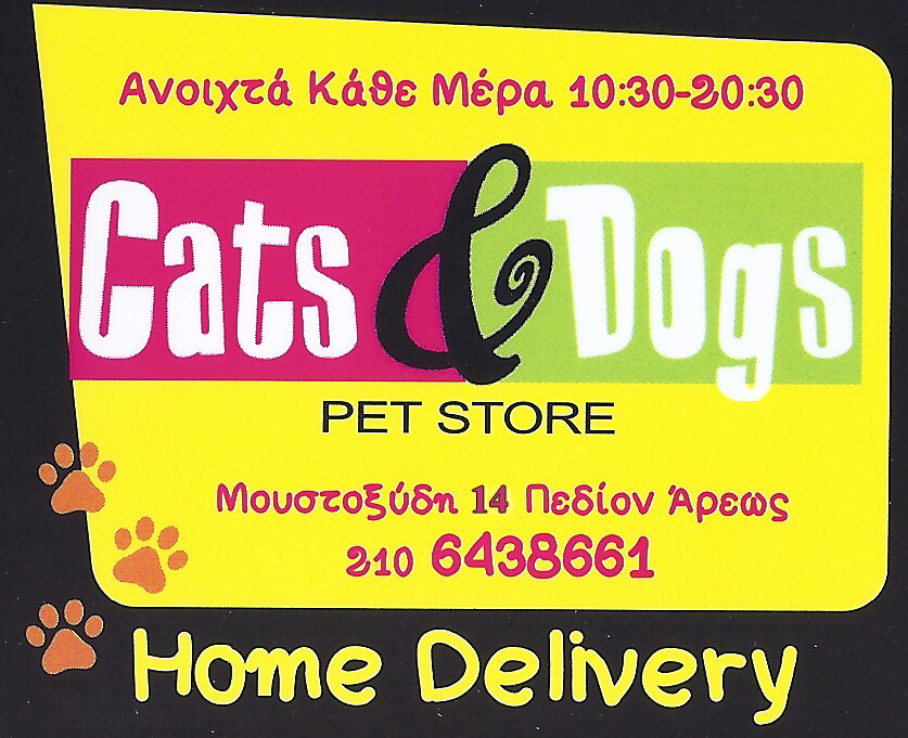 http://www.lovemypet.gr/images/stories/N.ATTIKHS/ATHINA-ATHENS/PET-SHOPS/pet%20shops-cats%20%20dogs%20pet%20store-athina.jpg