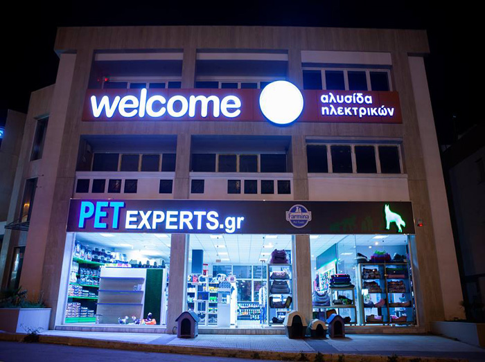oustampasidis-stathis-pet-experts-pet-shop-panorama-00.jpg