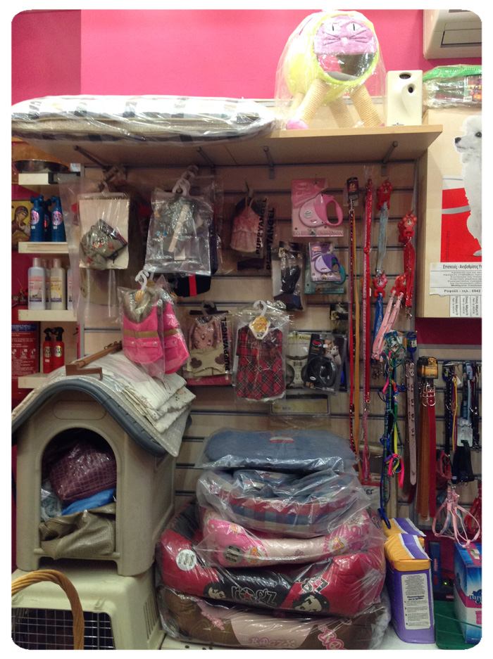 pet-shop-marthas-bath-kypseli-2.jpg