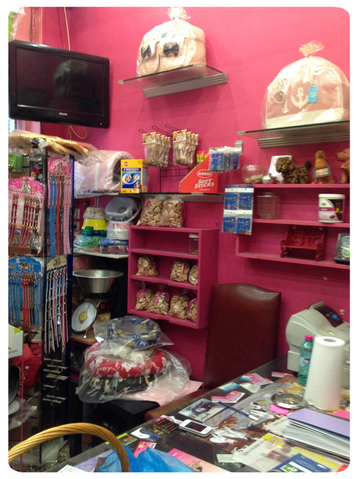pet-shop-marthas-bath-kypseli-4.jpg
