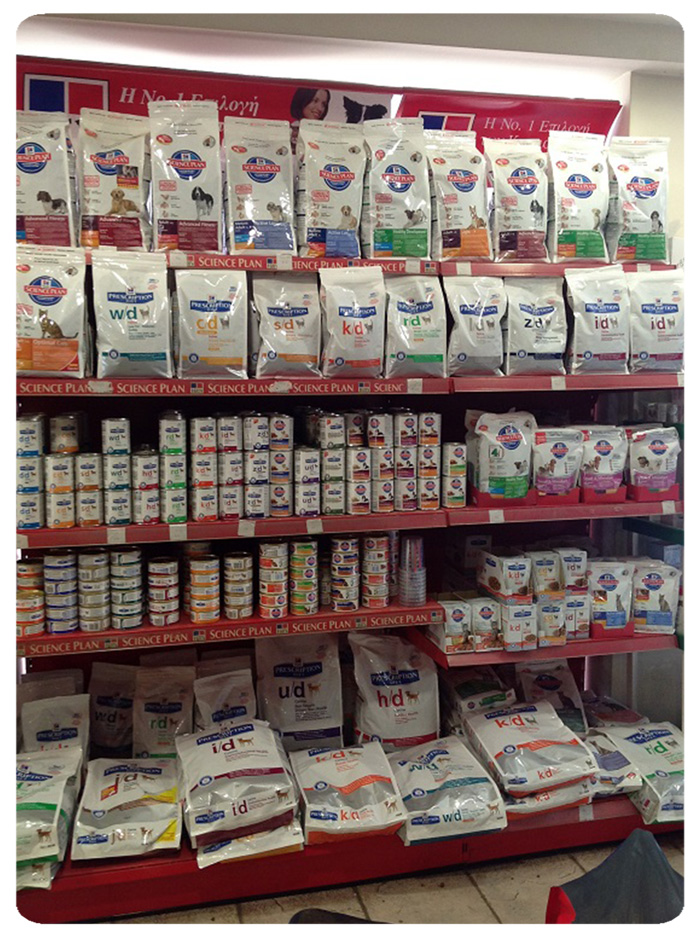 pet-shop-agrovet-karamanidis-kyriakos-4