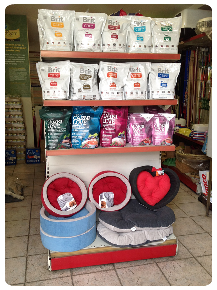 pet-shop-agrovet-karamanidis-kyriakos-7