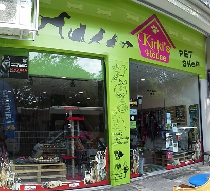 http://www.lovemypet.gr/images/stories/Pet.Shop.Prosfores/Pet-Shop-Kirkis-House-Delfon-Thessaloniki/pet-shop-kirkis-house-pasiadaki-eleni-01.jpg