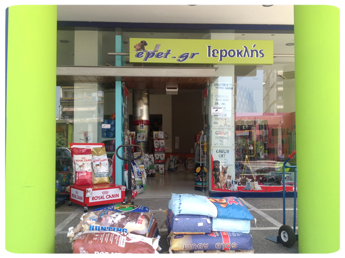 pet-shop-epet.gr-thessaloniki-01.jpg