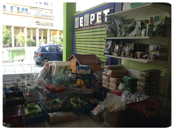pet-shop-epet.gr-thessaloniki-04.jpg